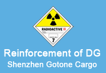 Reinforcement of dangerous goods